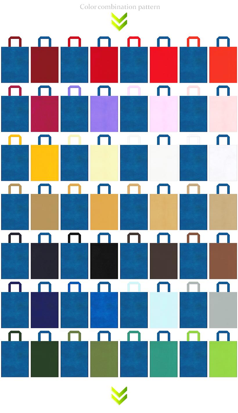 不織布バッグの青色デザイン56例:環境イベント・ホビーイベント・キッズイベント・ゲームイベント・セキュリティ・ITイベントにお奨め