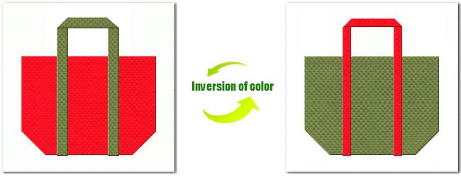 不織布No.6カーマインレッドと不織布No.34グラスグリーンの組み合わせのショッピングバッグ