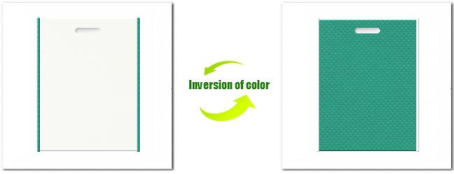 不織布小判抜き袋:No.12オフホワイトとNo.31ライムグリーンの組み合わせ