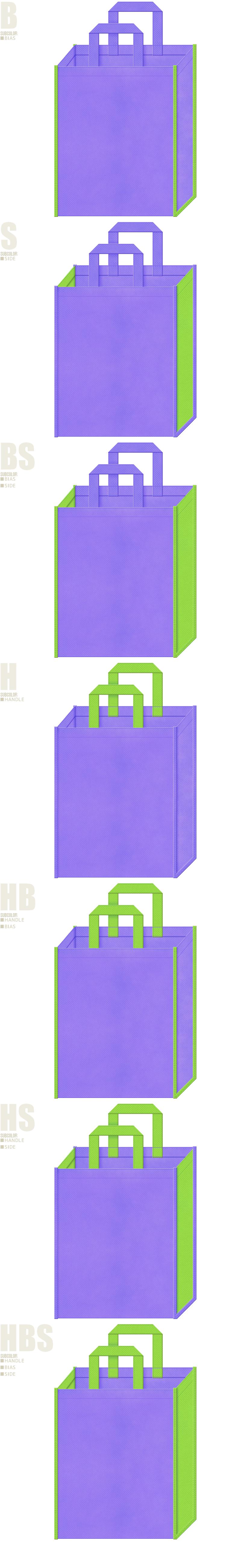 明るめの紫色と黄緑色、7パターンの不織布トートバッグ配色デザイン例。紫陽花風。