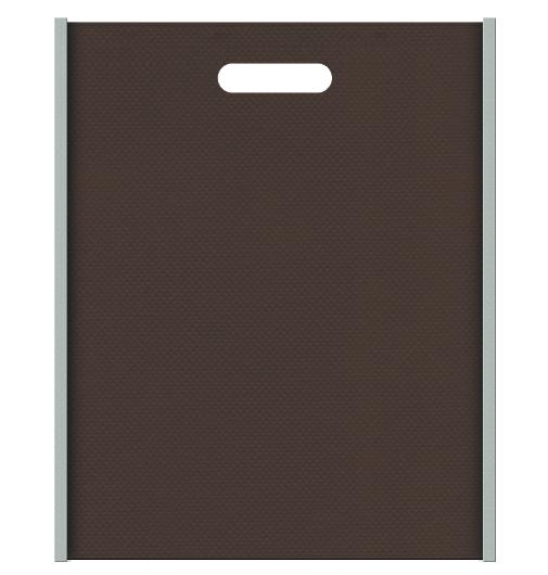 オフィスビル、法務イメージの不織布バッグにお奨めの配色です。メインカラーグレー色とサブカラーこげ茶色の色反転。