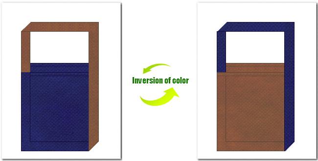 明紺色と茶色の不織布ショルダーバッグのデザイン:ブルーデニム・カジュアルなイメージにお奨めの配色です。