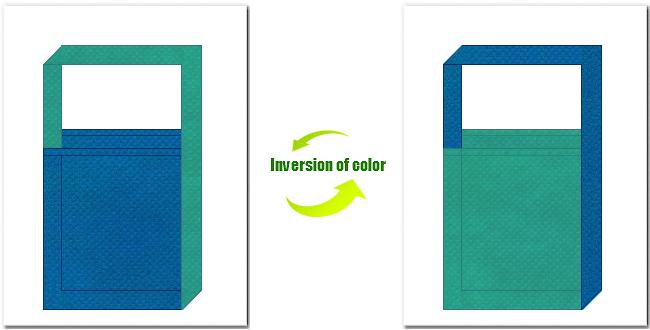 青色と青緑色の不織布ショルダーバッグのデザイン