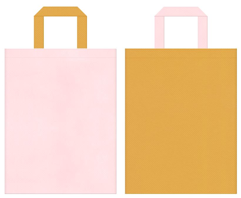 不織布バッグの印刷ロゴ背景レイヤー用デザイン:girlyイメージにお奨めの、桜色と黄土色のコーディネート
