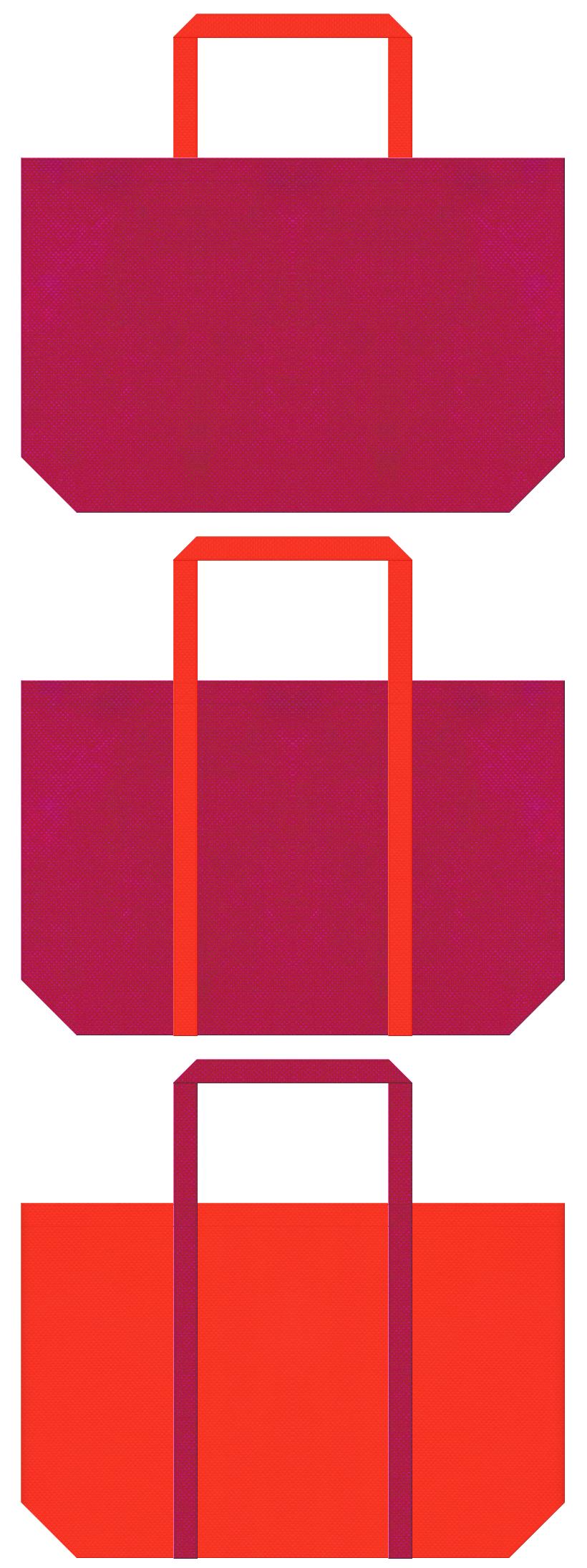 フルーツ・カクテル・トロピカル・南国リゾート・トラベルバッグ・スポーツバッグにお奨めの不織布バッグデザイン:濃いピンク色とオレンジ色のコーデ
