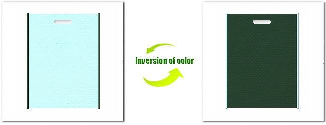 不織布小判抜き袋:No.30水色とNo.27ダークグリーンの組み合わせ
