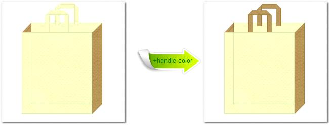不織布クリームイエローと不織布No.23ブラウンゴールドの組み合わせのトートバッグ