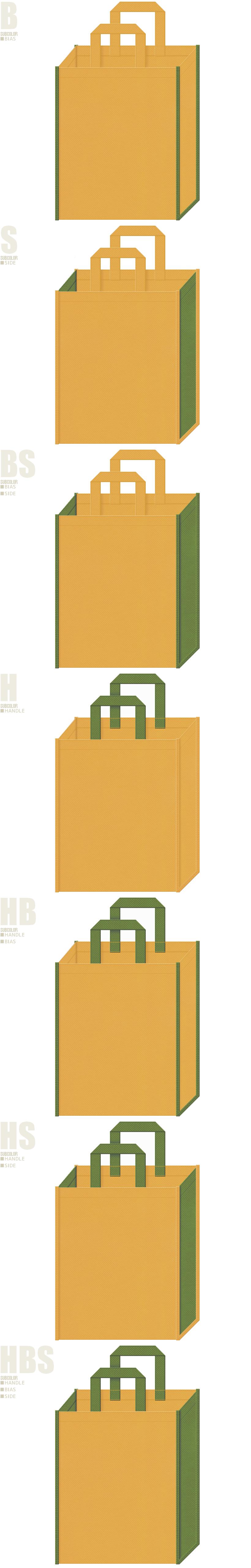 黄土色と草色、7パターンの不織布トートバッグ配色デザイン例。時代劇のバッグノベルティ・民芸品のショッピングバッグにお奨めです。
