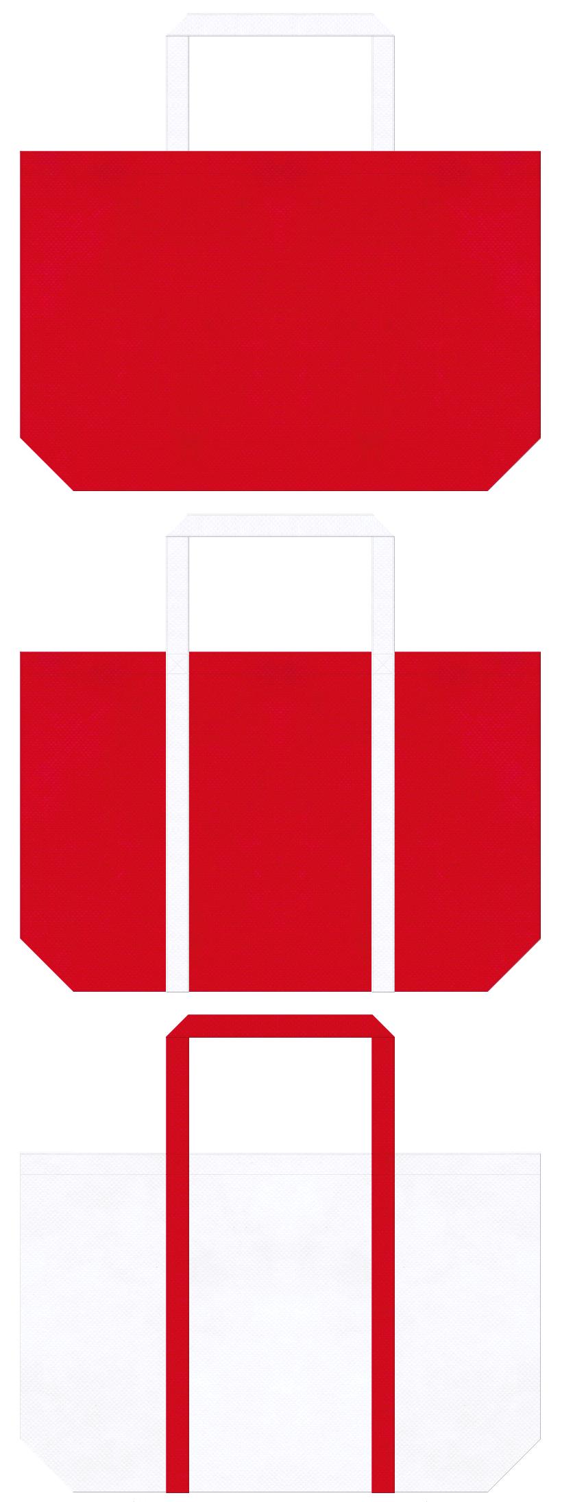 不織布ショッピングバッグのデザイン:紅色と白色のコーデ。救急用品のバッグ・クリスマス商品のショッピングバッグにお奨めです。