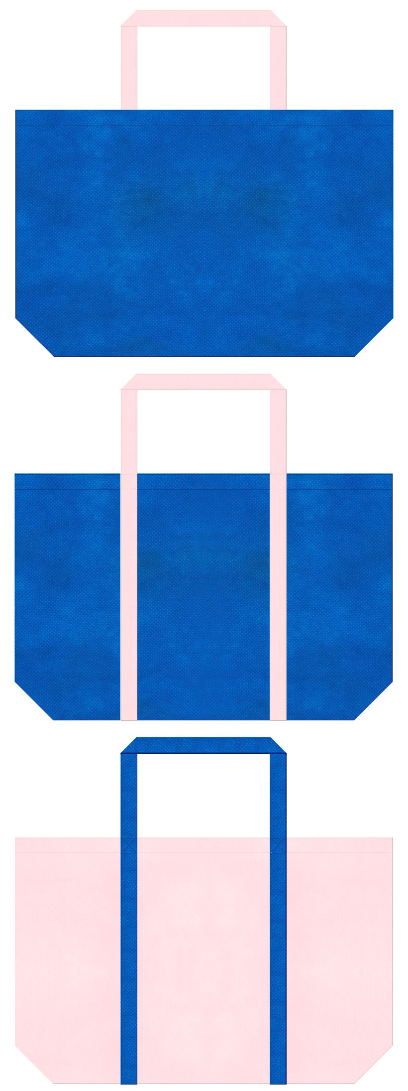 不織布トートバッグ 舟底タイプ 不織布カラーNo.22スカイブルーとNo.26ライトピンクの組み合わせ