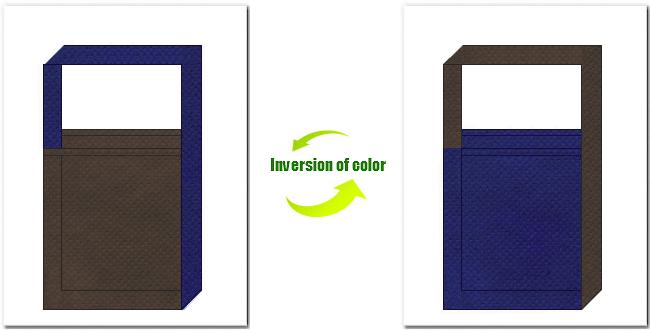 こげ茶色と明紺色の不織布ショルダーバッグのデザイン:ホラーゲームにお奨めの配色です。