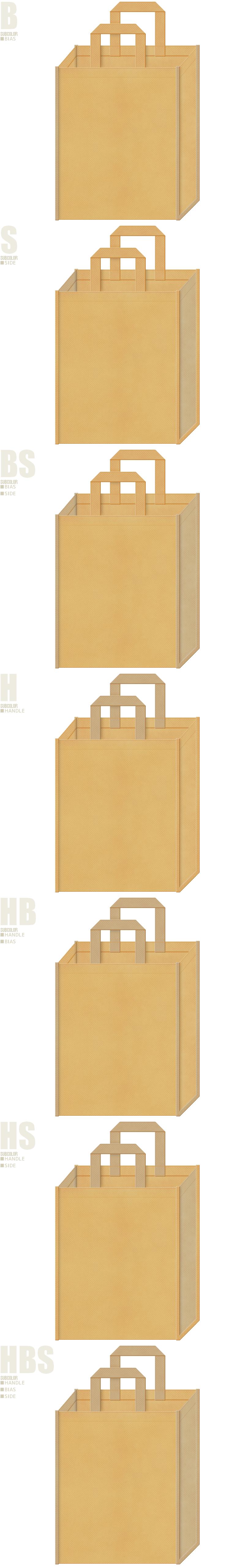 木工・日曜大工用品の展示会用バッグにお奨めの、薄黄土色とカーキ色、7パターンの不織布トートバッグ配色デザイン例。