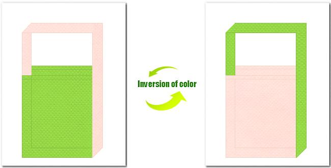 黄緑色と桜色の不織布ショルダーバッグのデザイン:葉桜風の配色で和風柄にお奨めです。