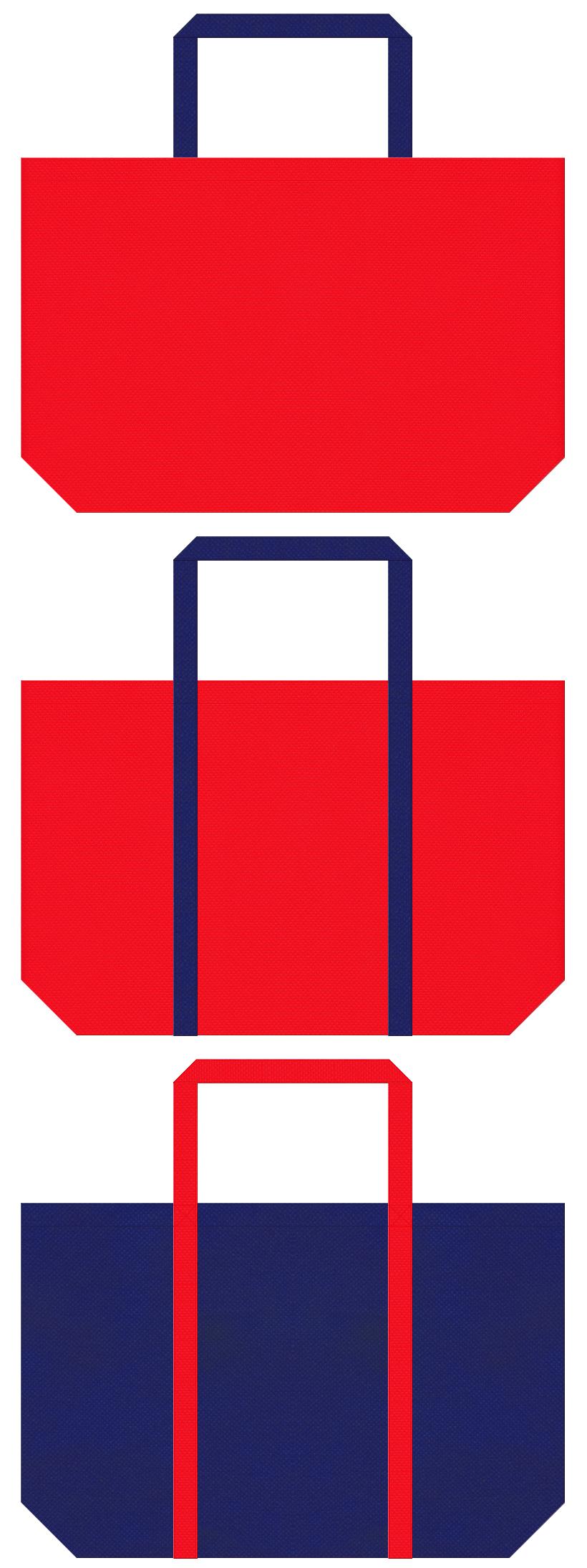 赤色と明るい紺色の不織布ショッピングバッグデザイン。
