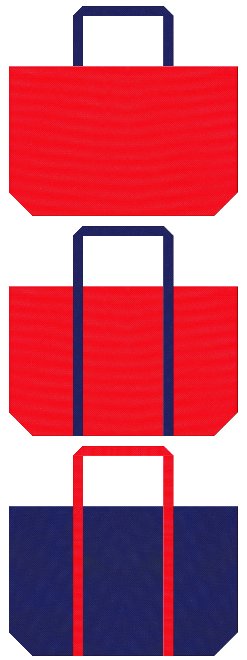 スポーツバッグにお奨めの不織布バッグデザイン:赤色と明るい紺色のコーデ