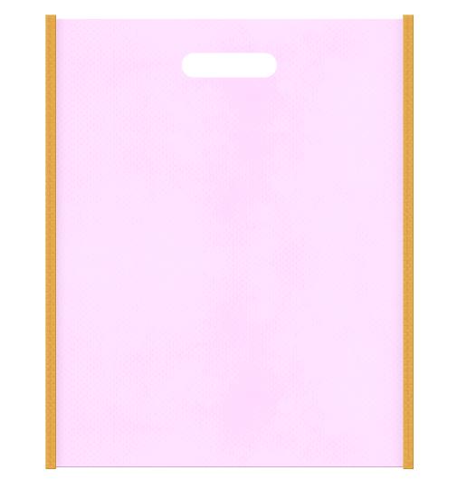 Girlyな不織布小判抜き袋のデザイン。メインカラー明るめのピンク色とサブカラー黄土色