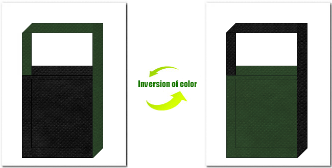 黒色と濃緑色の不織布ショルダーバッグのデザイン