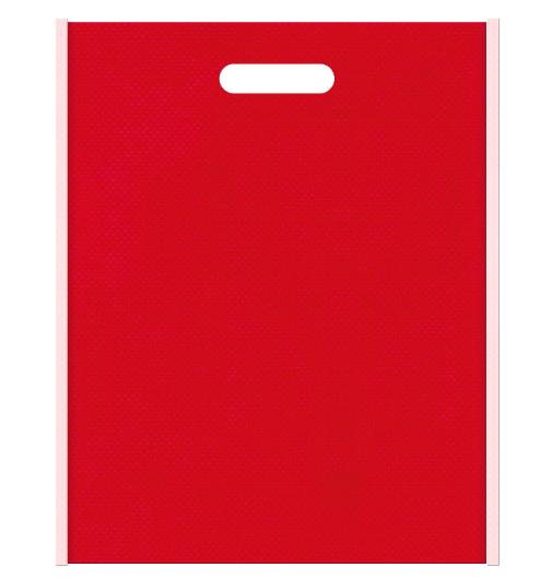 不織布小判抜き袋 メインカラー桜色とサブカラー紅色の色反転