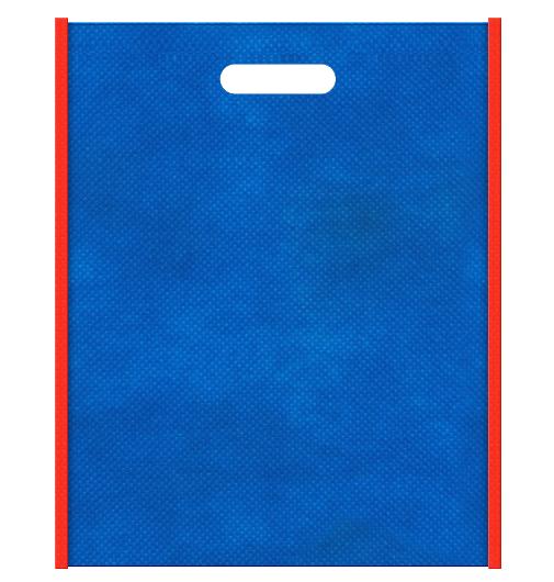 不織布小判抜き袋 本体不織布カラーNo.22 バイアス不織布カラーNo.1