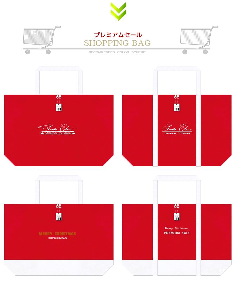紅色と白色の不織布バッグデザイン:クリスマスセールのショッピングバッグ