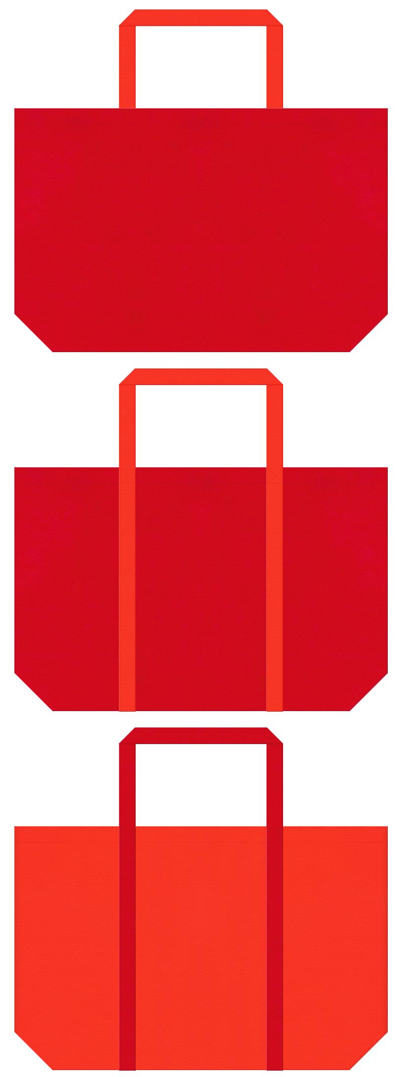 サプリメント・太陽・エネルギー・暖房器具・キャンプ・バーベキュー・アウトドア・スポーツバッグにお奨めの不織布バッグデザイン:紅色とオレンジ色のコーデ