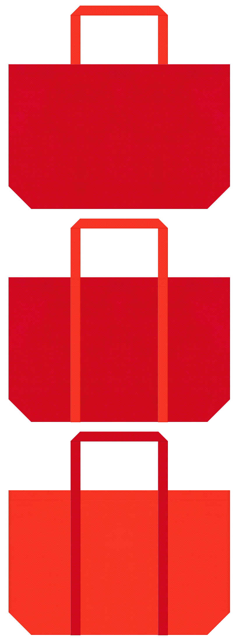 タバスコ・ラー油・激辛・サプリメント・太陽・充電・バッテリー・エネルギー・カイロ・暖房器具・スポーツバッグ・キャンプ・バーベキュー・アウトドア・紅葉・秋のイベント・観光土産のショッピングバッグにお奨めの不織布バッグデザイン:紅色とオレンジ色のコーデ
