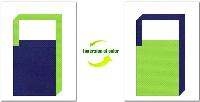明紺色と黄緑色の不織布ショルダーバッグのデザイン:スポーツイベントのノベルティにお奨めの配色です。