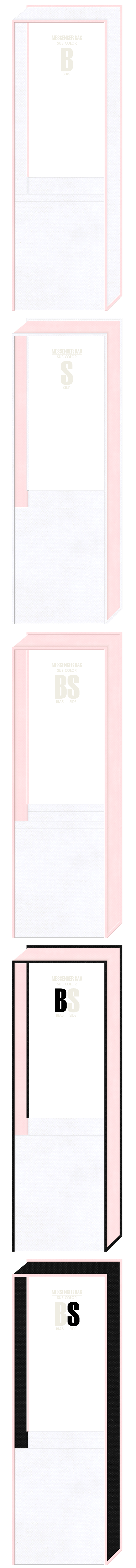 スポーツイベントにお奨め:白色・桜色・黒色の3色を使用した、不織布メッセンジャーバッグのデザイン
