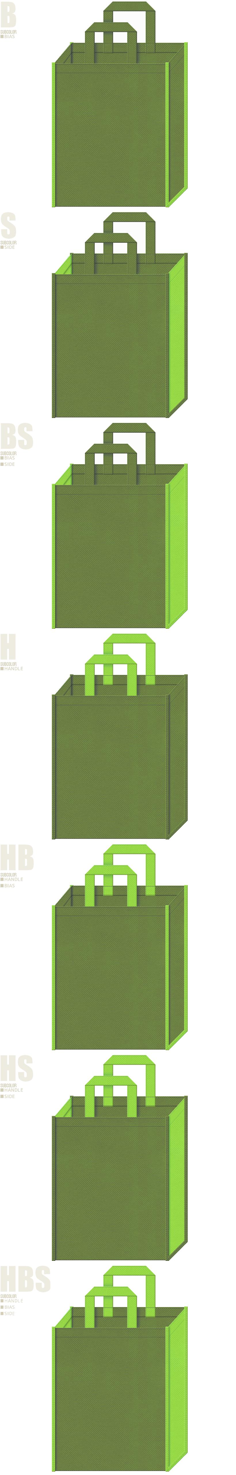 草色と黄緑色、7パターンの不織布トートバッグ配色デザイン例。日本茶・庭木・盆栽イベントのバッグノベルティ、造園用品の展示会用バッグにお奨めです。