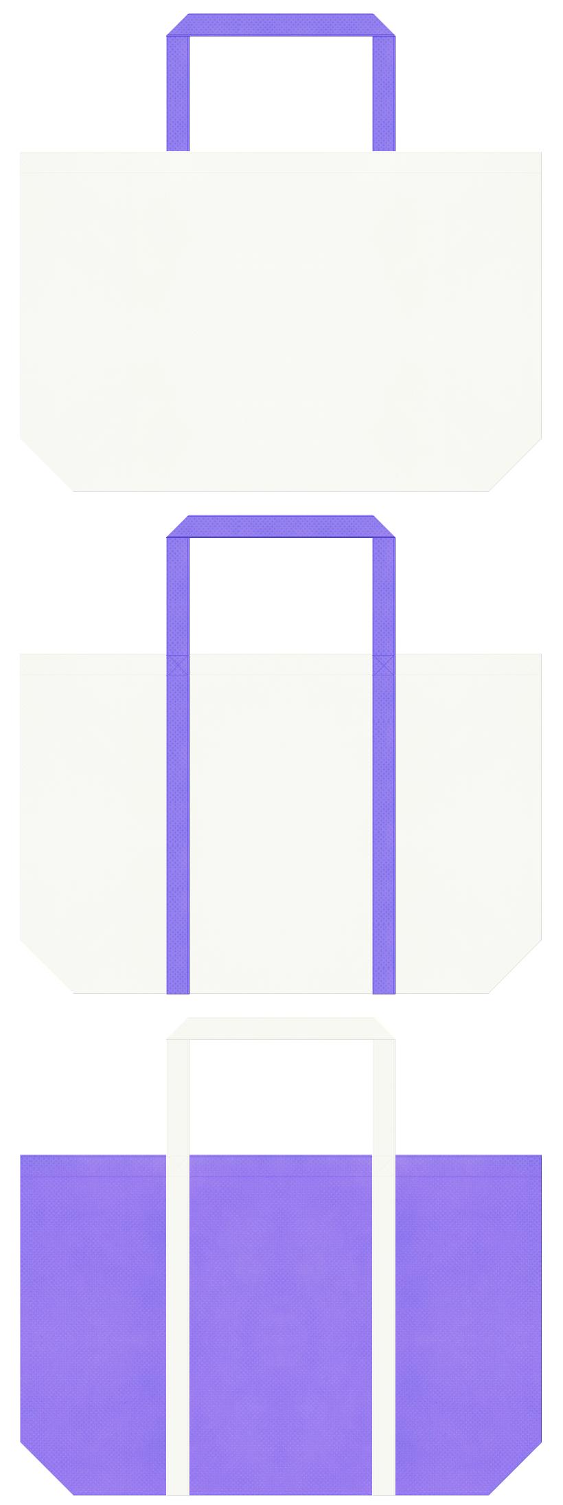 オフホワイト色と薄紫色の不織布ショッピングバッグのデザイン:抗菌・デンタル・空調・衛生設備のイメージにお奨めの配色です。