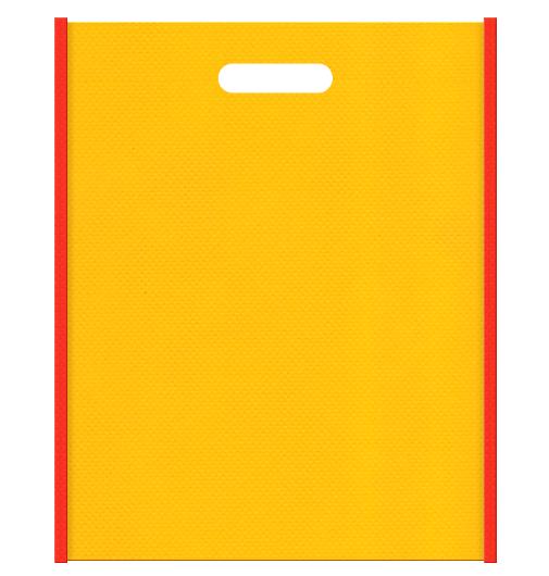 レシピセミナー資料配布用のバッグにお奨めの 不織布小判抜き袋デザイン:メインカラー黄色、サブカラーオレンジ色