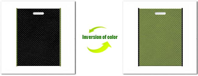 不織布小判抜き袋:No.9ブラックとNo.34グラスグリーンの組み合わせ