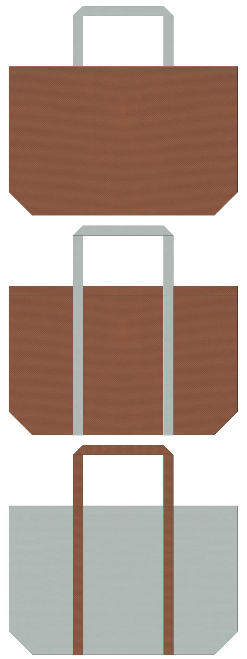 茶色とグレー色の不織布ショッピングバッグデザイン。