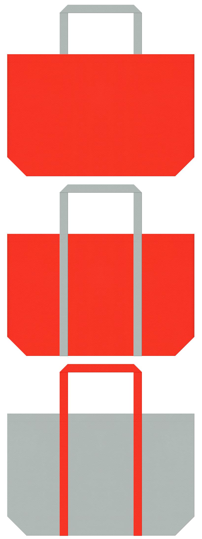 ロボット・ラジコン・プラモデル・ホビーのショッピングバッグにお奨めの不織布バッグデザイン:オレンジ色とグレー色のコーデ