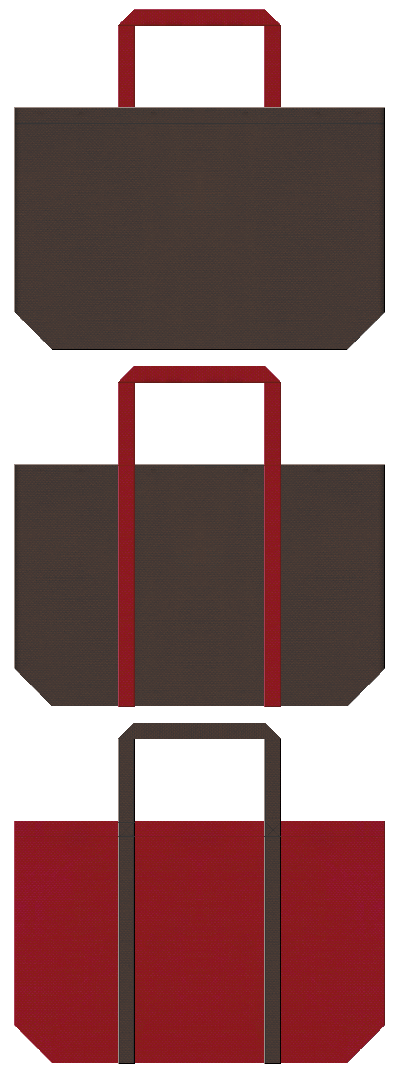 赤味噌・醤油・日本料理・せんべい・あられ・あずき・ぜんざい・甘味処・和菓子・邦楽・演奏会・舞踊・着物・伝統芸能・観光旅行・和風催事・お正月・福袋にお奨めの不織布バッグデザイン:こげ茶色とエンジ色のコーデ