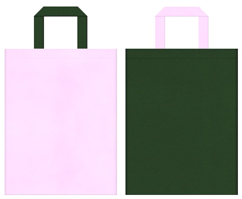 学校・学園・オープンキャンパス・振袖・卒業・桜・メモリー・写真館・生け花・和風催事にお奨めの不織布バッグのデザイン:明るいピンク色と濃紺色のコーディネート