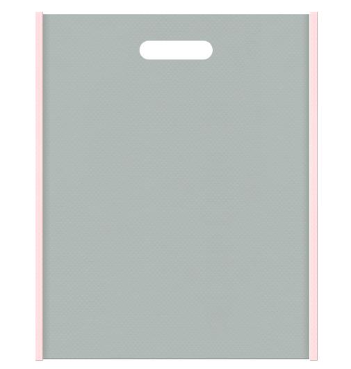 不織布バッグ小判抜き メインカラーグレー色とサブカラー桜色