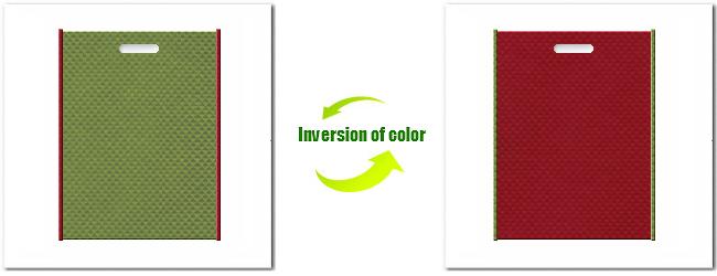 不織布小判抜き袋:No.34グラスグリーンとNo.25ローズレッドの組み合わせ