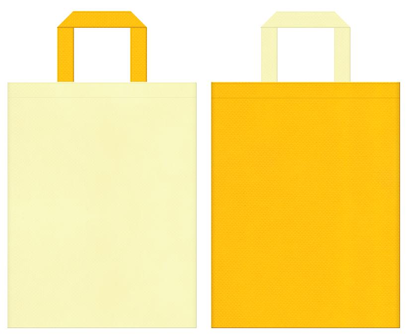 交通安全・通園バッグ・エンジェル・たまご・ひよこ・バター・ポテト・コーンスープ・レモン・バナナ・グレープフルーツ・ビタミン・菜の花・テーマパーク・スイーツ・和菓子・ベーカリーにお奨めの不織布バッグデザインにお奨めの不織布バッグデザイン:薄黄色と黄色のコーディネート
