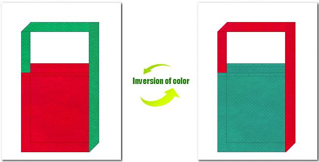 紅色と青緑色の不織布ショルダーバッグ