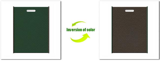 不織布小判抜き袋:No.27ダークグリーンとNo.40ダークコーヒーブラウンの組み合わせ