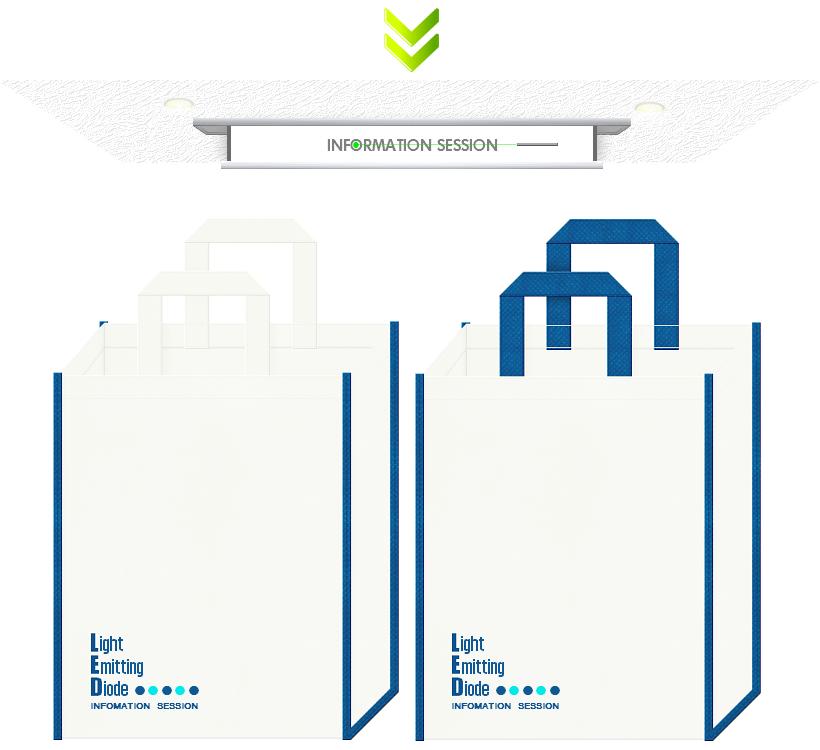不織布バッグのデザイン:LEDセミナーの資料配布用バッグ