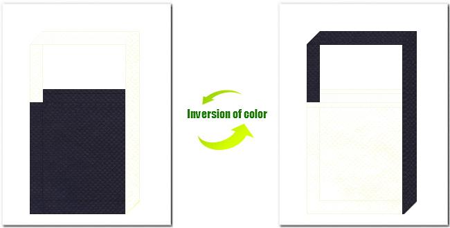 濃紺色とオフホワイト色の不織布ショルダーバッグのデザイン:インディゴデニム・カジュアルなイメージ・マリンルックにお奨めの配色です。