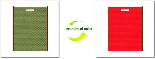 不織布小判抜平袋:No.34グラスグリーンとNo.6カーマインレッドの組み合わせ