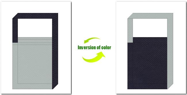 グレー色と濃紺色の不織布ショルダーバッグのデザイン