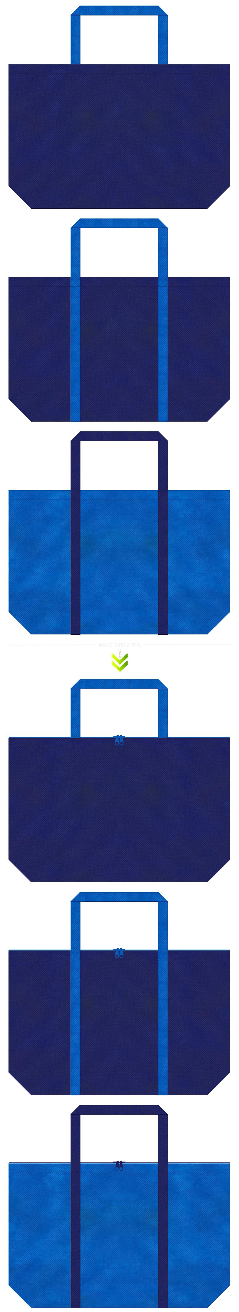 不織布トートバッグ 舟底タイプ 不織布カラーNo.24ネイビーパープルとNo.22スカイブルーの組み合わせ