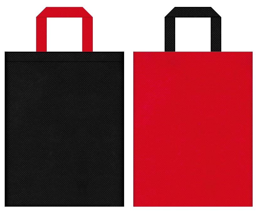 不織布バッグの印刷ロゴ背景レイヤー用デザイン:黒色と紅色のコーディネート