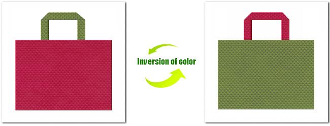 不織布No.39ピンクバイオレットと不織布No.34グラスグリーンの組み合わせ