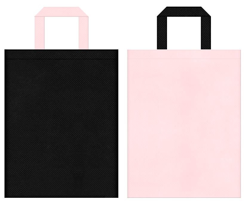 不織布バッグの印刷ロゴ背景レイヤー用デザイン:黒色と桜色のコーディネート