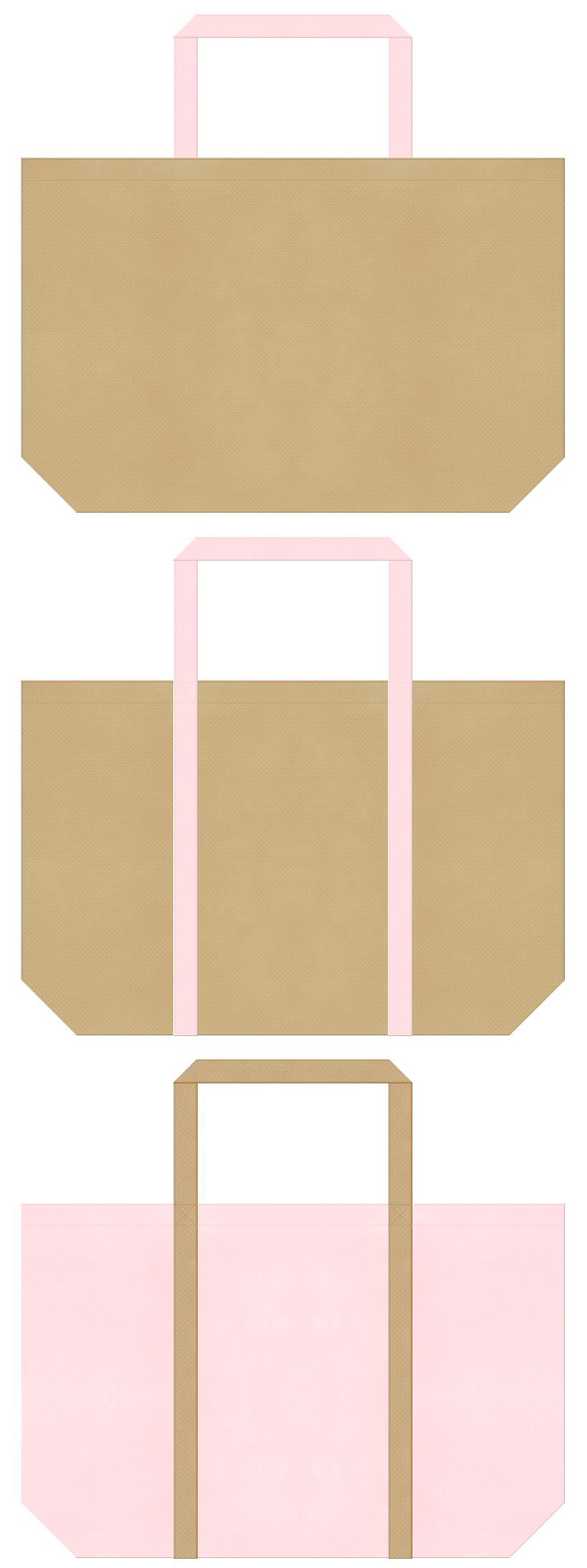 ペットショップ・ペットサロン・アニマルケア・小鹿・子犬・くま・ぬいぐるみ・手芸・絵本・おとぎ話・ガーリーデザインのショッピングバッグにお奨めの不織布バッグデザイン:カーキ色と桜色のコーデ